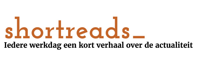 logo-shortreads (2)